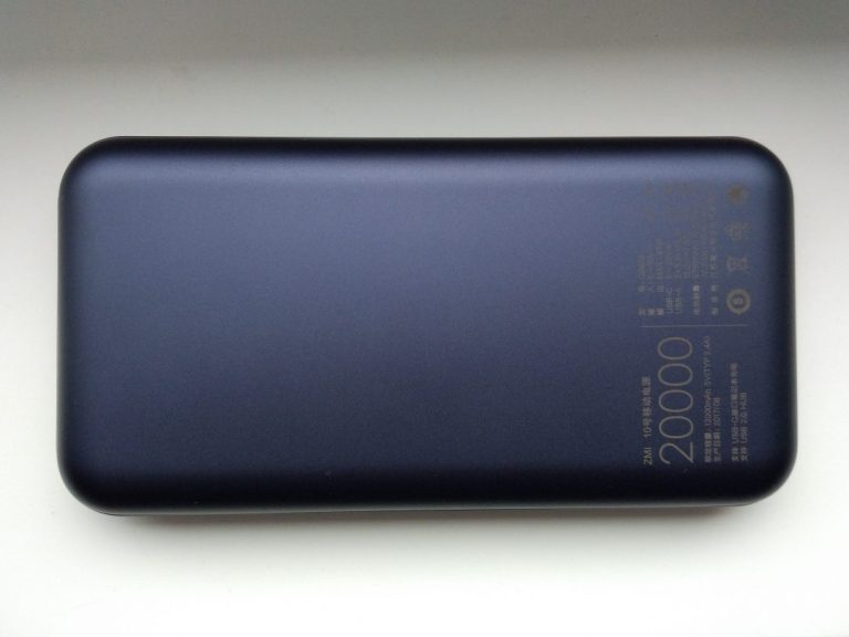 Xiaomi ZMI 10 QB820 20.000 mAh power bank teszt 7