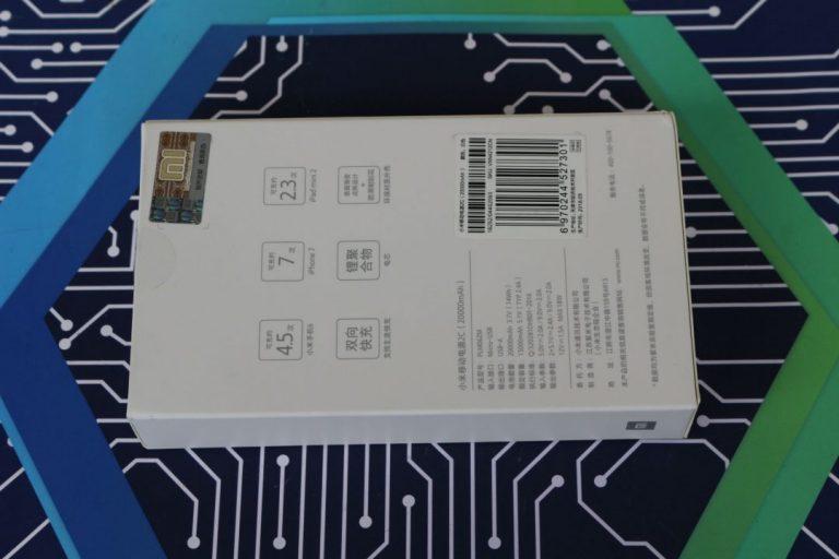 Xiaomi 2C power bank teszt 3