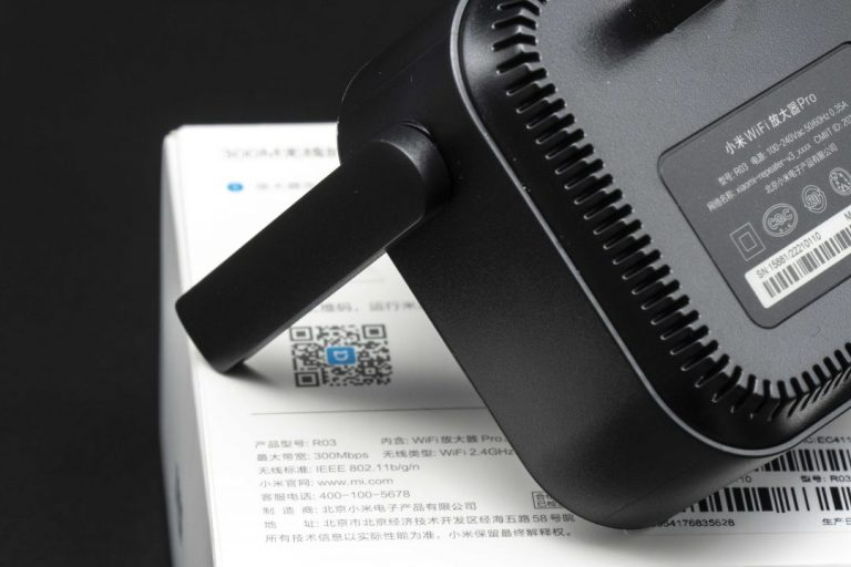 Xiaomi WiFi Amplifier Pro teszt 5