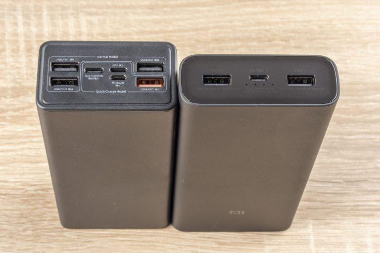 20 Ah-s Xiaomi és 30 Ah-s Baseus powerbankok tesztje 7
