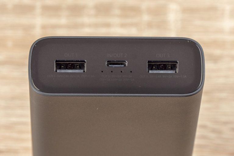 20 Ah-s Xiaomi és 30 Ah-s Baseus powerbankok tesztje 14