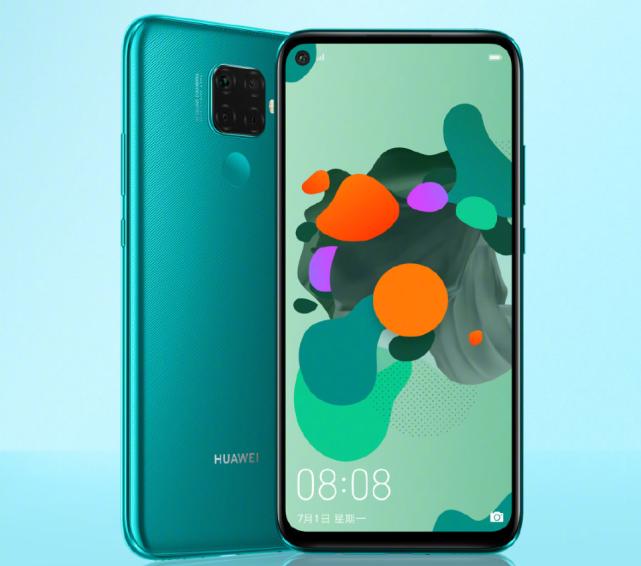 Hivatalos specifikációkat tudunk a Huawei Nova 5z-hez 4