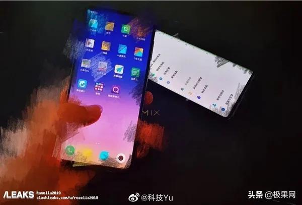 Mégis lesz Xiaomi Mi Mix 4? 4