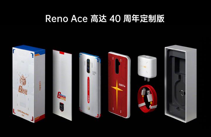 Brutális specifikációval érkezik az Oppo Reno Ace 4