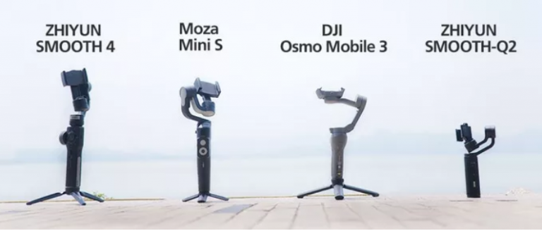 Zhiyun Smooth Q2 gimbal 2