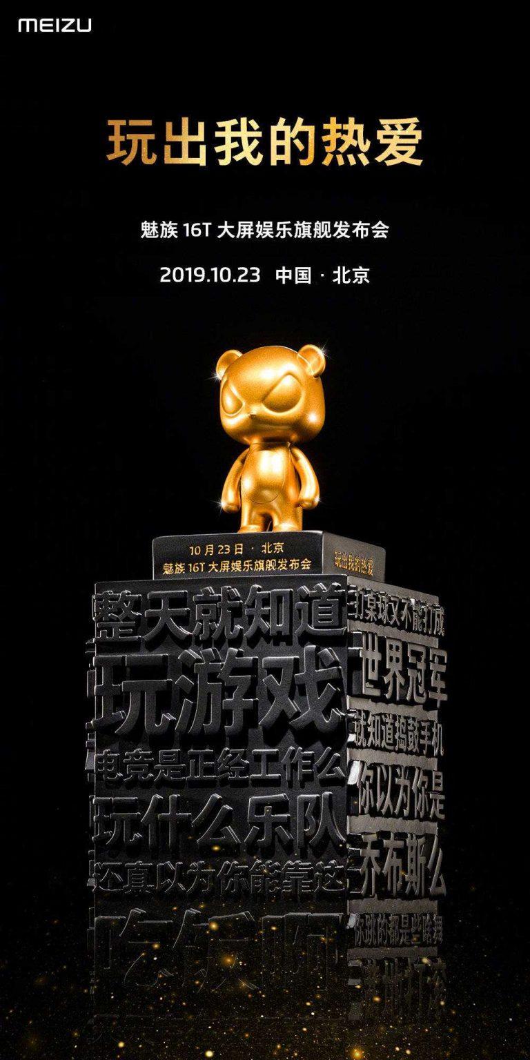 Október 23-án érkezik a Meizu 16T 2