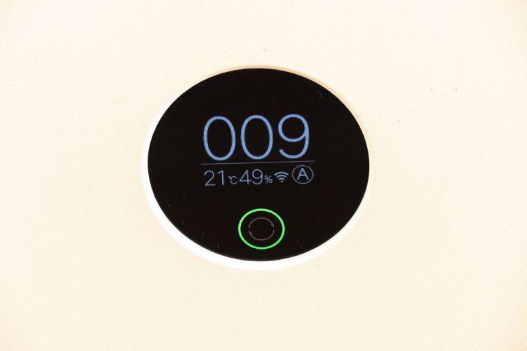 Xiaomi Air Purifier 3 légtisztító teszt 14