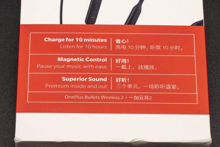 OnePlus Bullets Wireless 2 fülhallgató teszt 13
