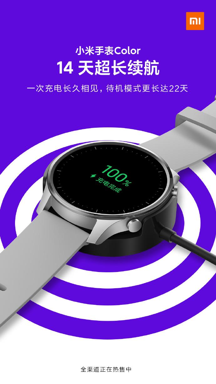 Új, színes, és rendkívül olcsó- Xiaomi Watch Color 5
