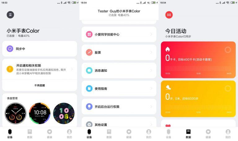 Xiaomi Mi Watch Color okosóra bemutató 15