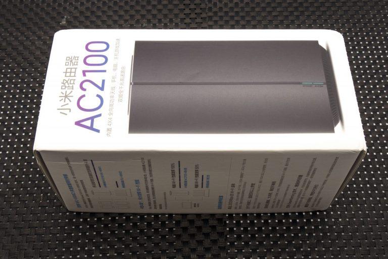 Xiaomi Mi AC2100 Router tesztje 3