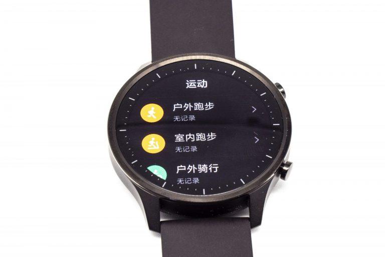Xiaomi Mi Watch Color okosóra bemutató 13