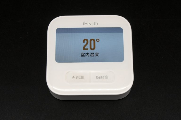 Xiaomi Mijia iHealth 2 vérnyomásmérő teszt 7