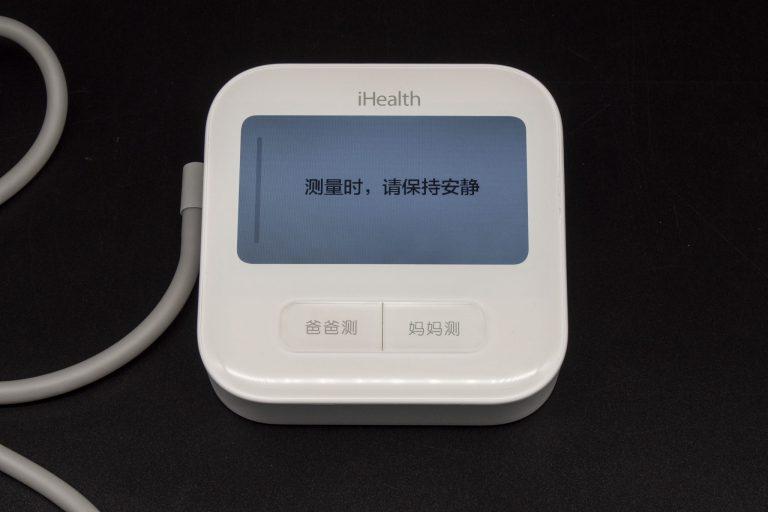Xiaomi Mijia iHealth 2 vérnyomásmérő teszt 5