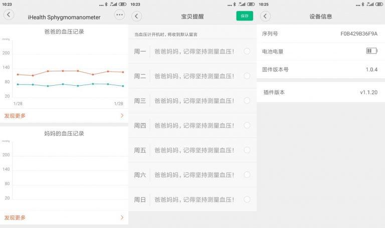 Xiaomi Mijia iHealth 2 vérnyomásmérő teszt 14