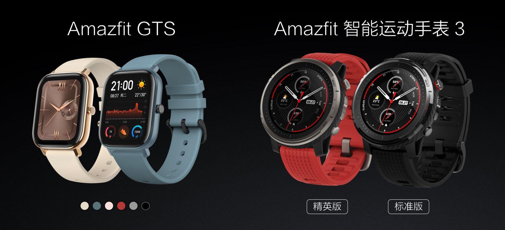 Vételre ajánlva – Kritikus frissítés érkezett a Xiaomi sportóráihoz 2