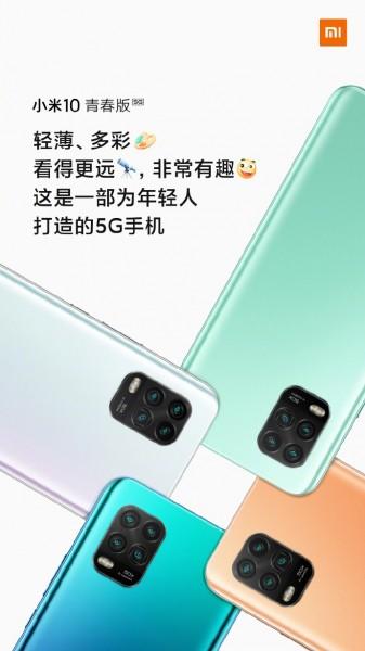 Pár nap múlva itt a MIUI 12 és egy új Xiaomi mobil 4