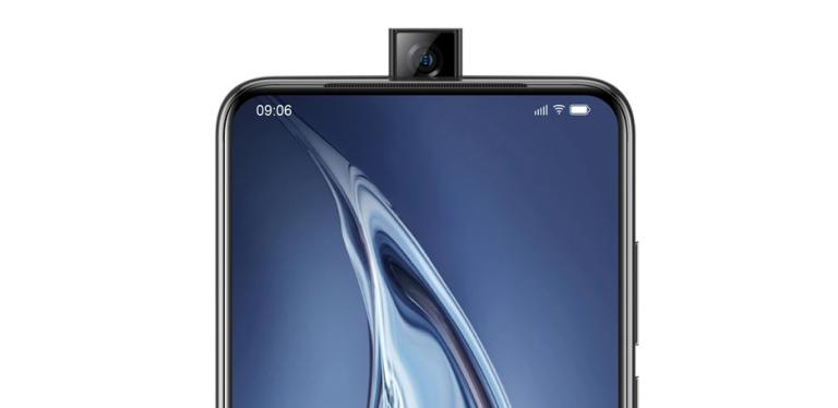 Előrendelhető az Elephone PX Pro 5