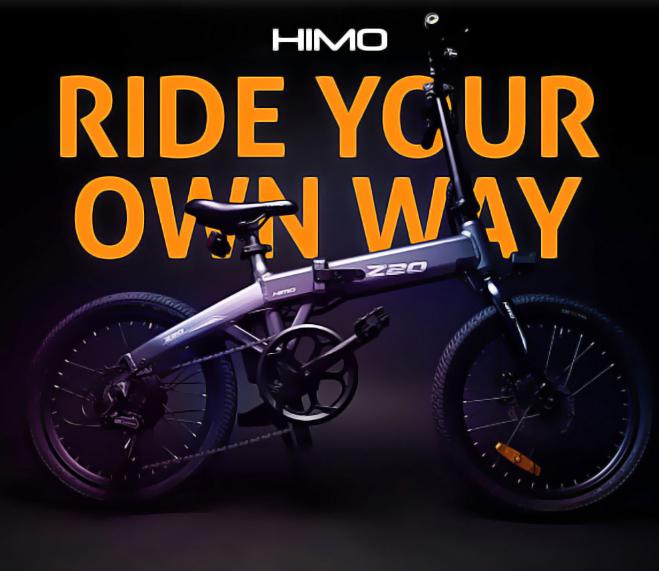 Kapható a HIMO legújabb elektromos bringája 2