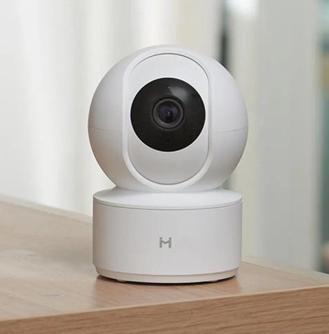 Fillérekért lehet beltéri Xiaomi kamerákat venni 6