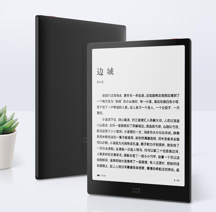 Újabb Xiaomi e-book olvasó érkezett 2