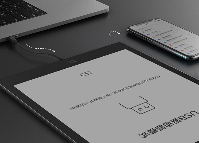 Újabb Xiaomi e-book olvasó érkezett 7