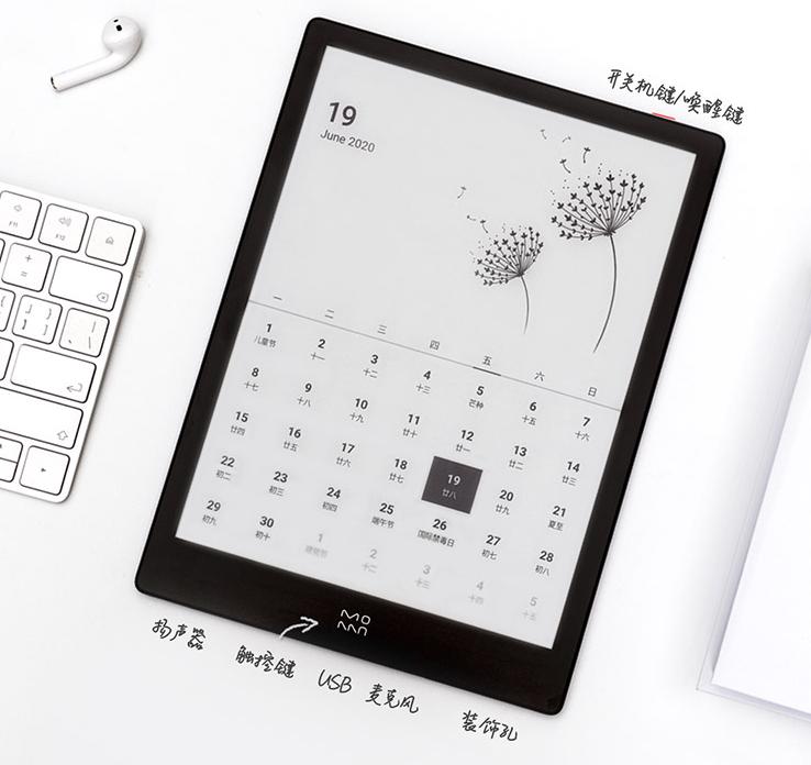 Újabb Xiaomi e-book olvasó érkezett 4