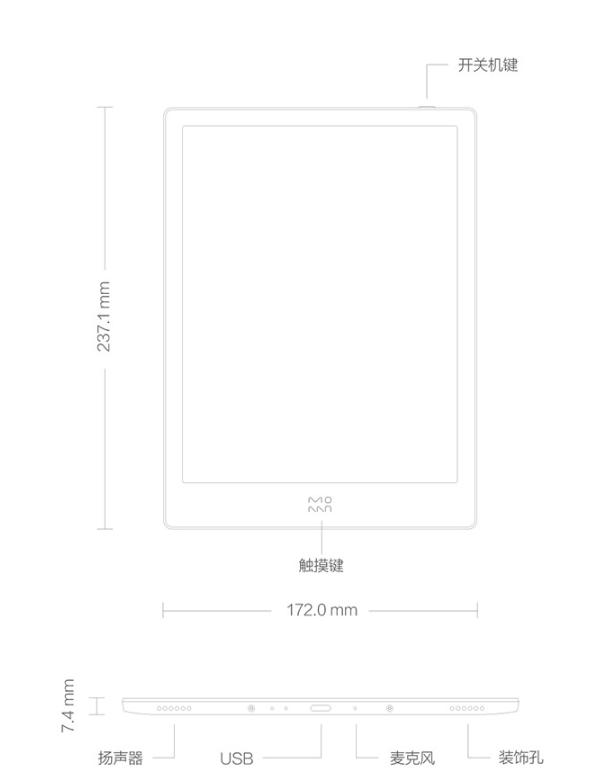 Újabb Xiaomi e-book olvasó érkezett 8
