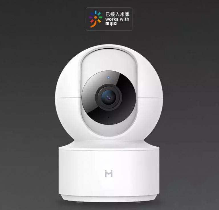 Most még nagyon olcsón kapható biztonsági kamera 6