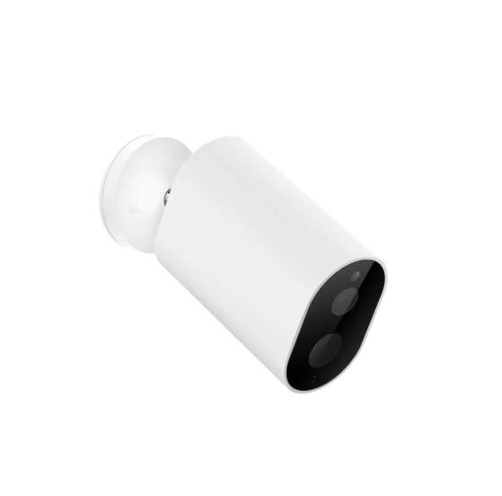 Most még nagyon olcsón kapható biztonsági kamera 4