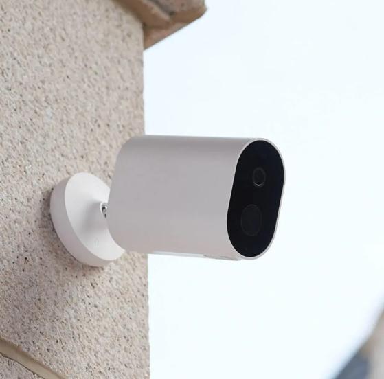 Most még nagyon olcsón kapható biztonsági kamera 3