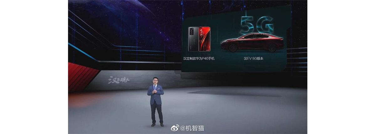 Bemutattak egy autót a Huawei rendszerével 2