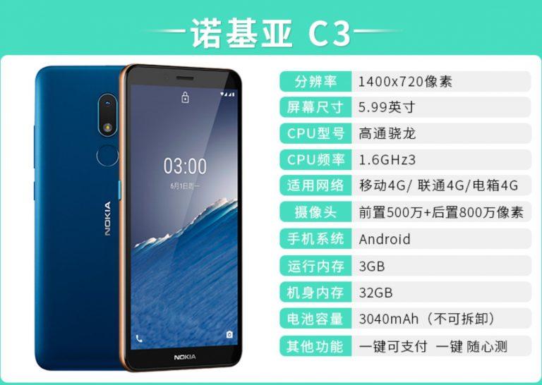 Kínában debütál a szuperolcsó Nokia C3 3