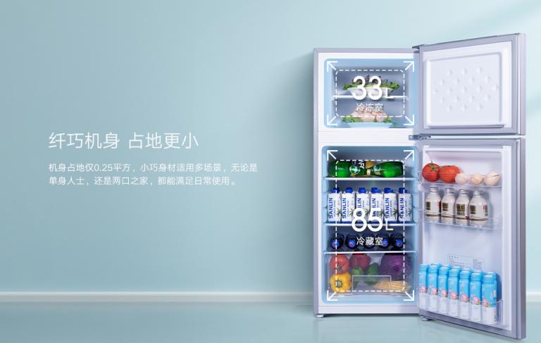 Kisméretű hűtőszekrényt dob piacra a Xiaomi 4