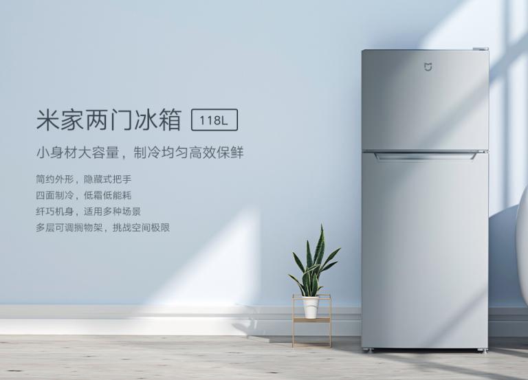 Kisméretű hűtőszekrényt dob piacra a Xiaomi 5