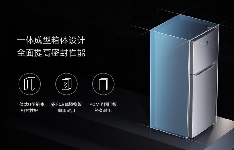 Kisméretű hűtőszekrényt dob piacra a Xiaomi 2