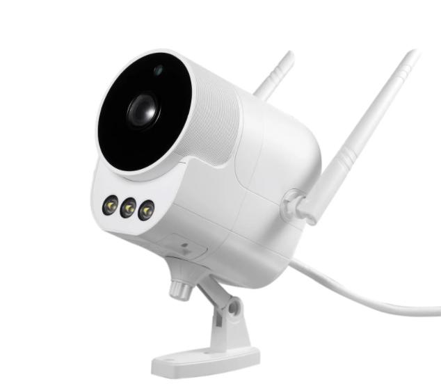 Újabb Xiaovv biztonsági kamera akciós 2