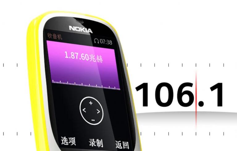 Mindannyiunk kedvence, a Nokia 3310 most csak 4500 forint 6