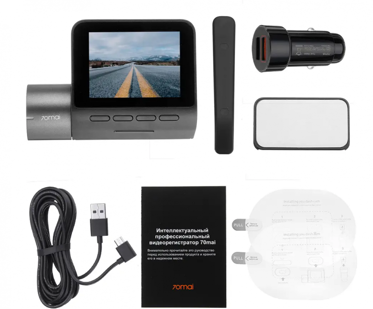 Akciós a 70mai Dash Cam Pro autós menetrögzítő 7
