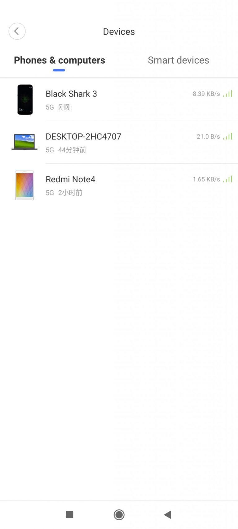 Xiaomi AX3600 router teszt 33