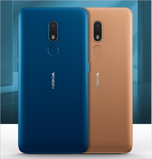 Kínában debütál a szuperolcsó Nokia C3 4