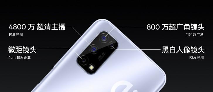 Bemutatták az eddigi legolcsóbb 5G-s telefont 8