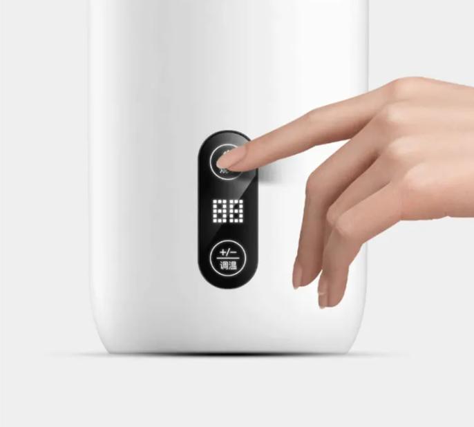 Akciós a Xiaomi vízforralós termosza 5