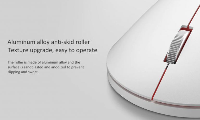 Csak 4000 forint a Xiaomi hangtalan egere 4