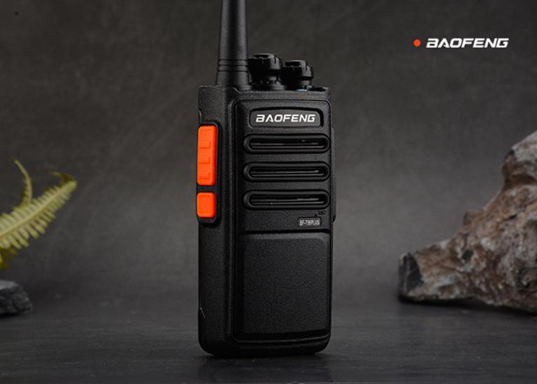 További akciós walkie-talkie-k Banggoodról 8