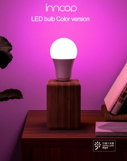 Okos világítás olcsón, Xiaomi módra 2