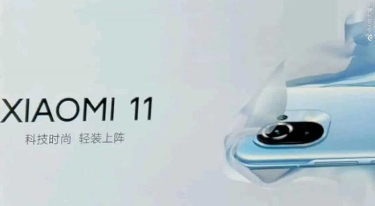 Megjelent a Xiaomi Mi 11 6