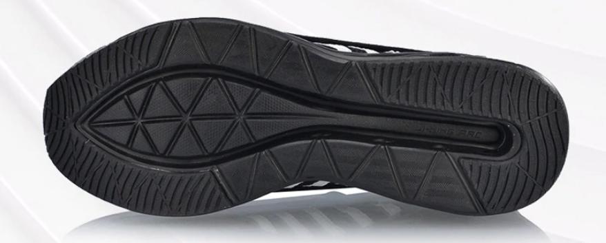 Li-Ning LN Arc cipő teszt 17