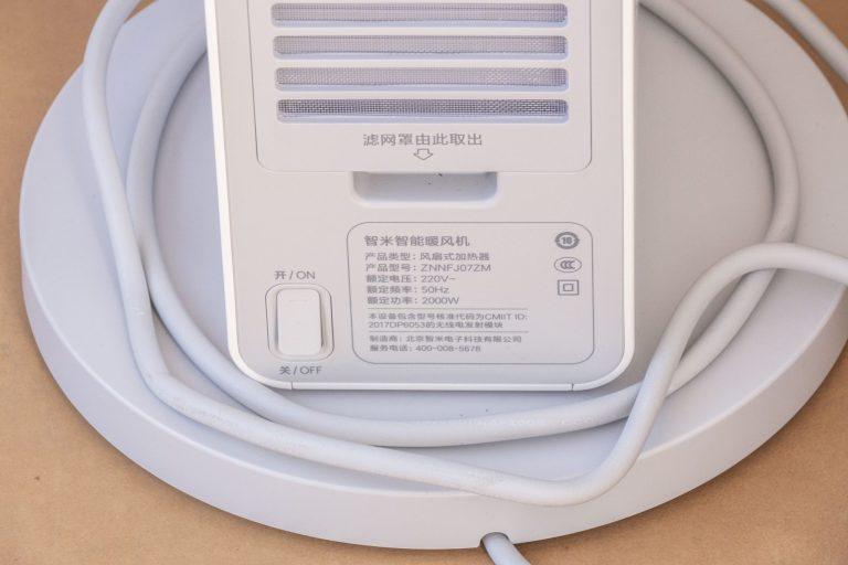 Xiaomi Smartmi hősugárzó teszt 6