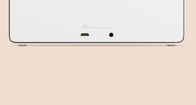 Az aprópénzes Xiaomi hangszóró: Square box 2 9